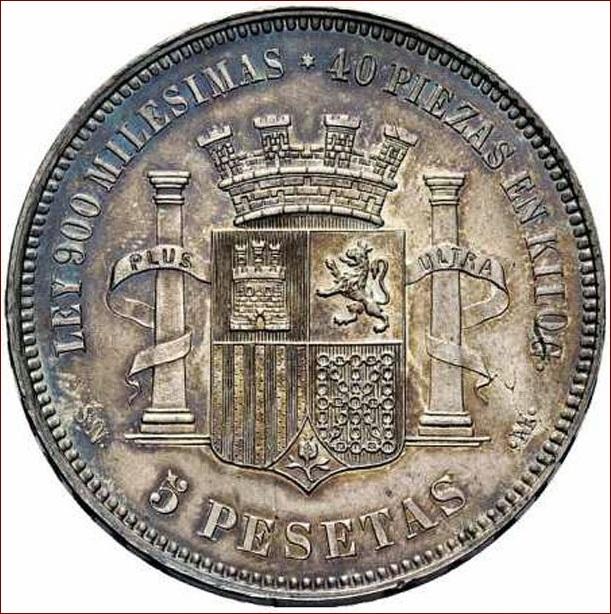 Reverso de la moneda de cinco pesetas de 1869.